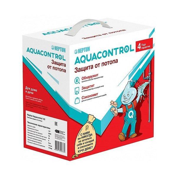 Система защиты от потопа Neptun Aquacontrol ½