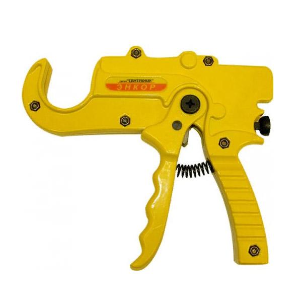 Ножницы для пластиковых труб до 35мм П